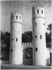 Ворота  виллы  Сафаралиева  в  Шувелянах. 1900-е гг.