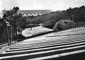 Зеленый театр в Советское время