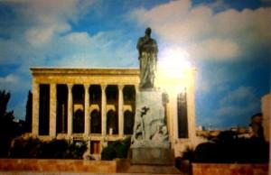 Азербайджанский государственный академический драматический театр