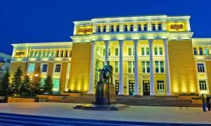 Бакинская музыкальная академия
