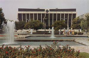 Дворец имени Гейдара Алиева ( Советский период)