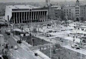 Дворец имени Гейдара Алиева ( советское время)